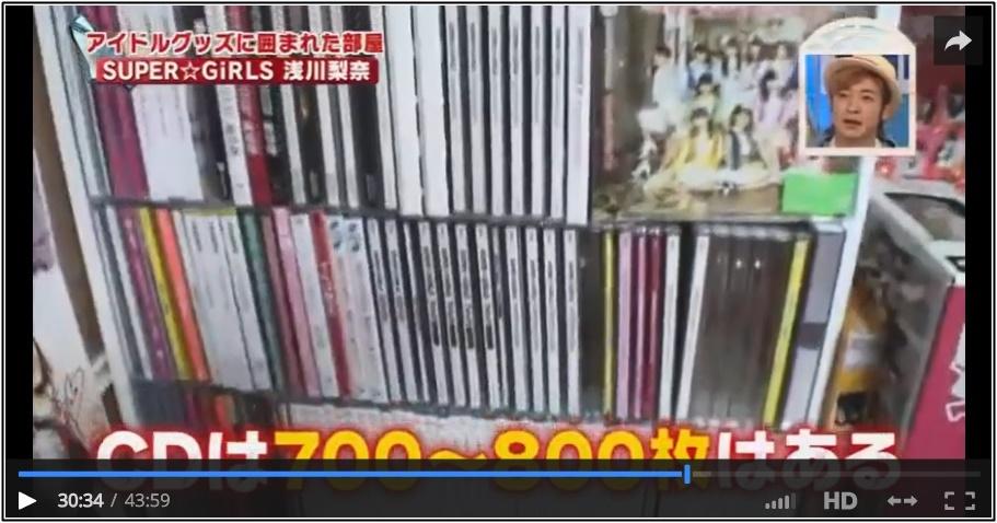 浅川梨奈 CD 画像