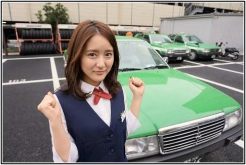 生田佳奈 タクシー 画像