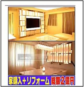 西川史子の豪邸画像