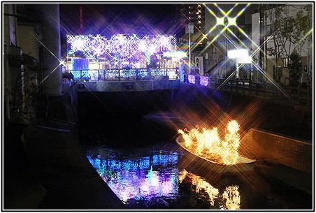 新大橋の画像