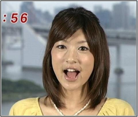 生野陽子アナウンサーの画像