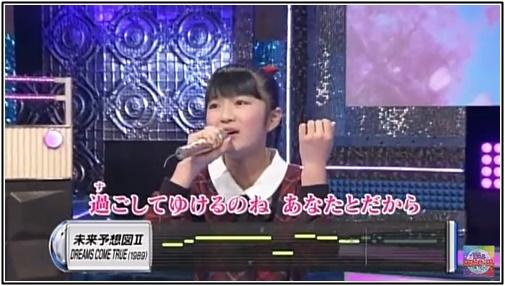 カラオケバトルの鈴木杏奈の画像