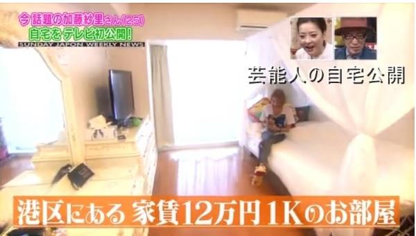 加藤理沙さんの部屋の画像