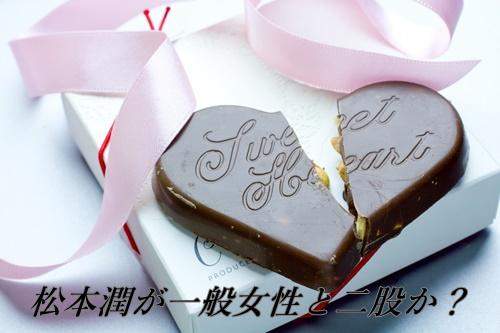 割れたハートのチョコレート画像