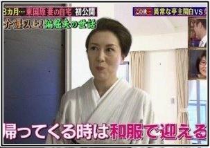東国原英夫の嫁の春香さんの着物姿の画像