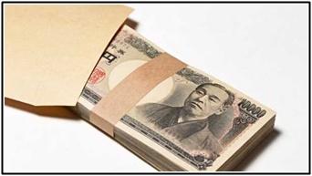 100万円の画像