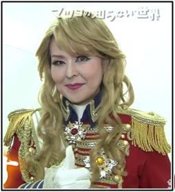 上村由紀子の巻き髪コスプレ画像