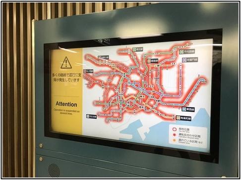 東京メトロの路線画像