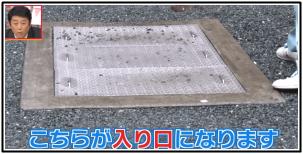核シェルターの入り口の画像