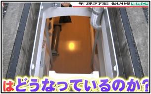 核シェルターの中の画像