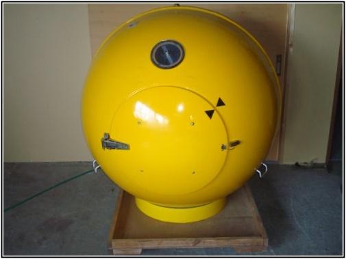 核シェルターの画像