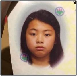 渡辺直美さんの小さい頃の画像