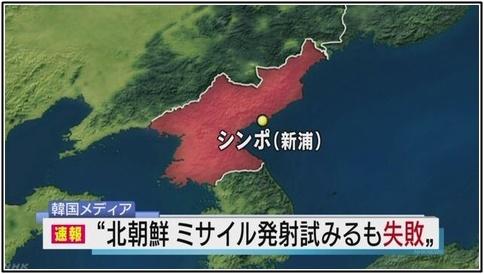 北朝鮮の画像