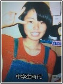 渡辺直美さんの中学生の頃の画像