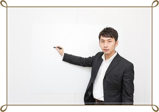 講義の画像