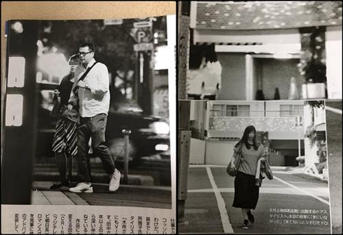フライデーの田中哲司の画像