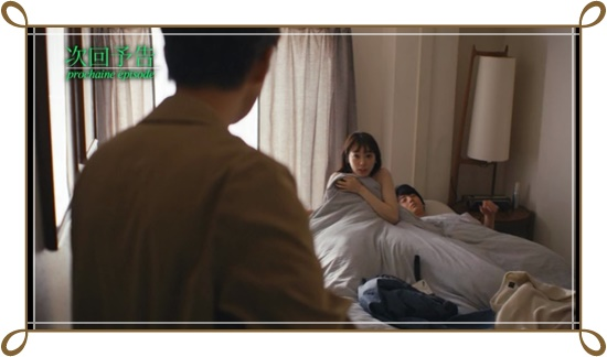 パパ活ドラマ第5話の画像