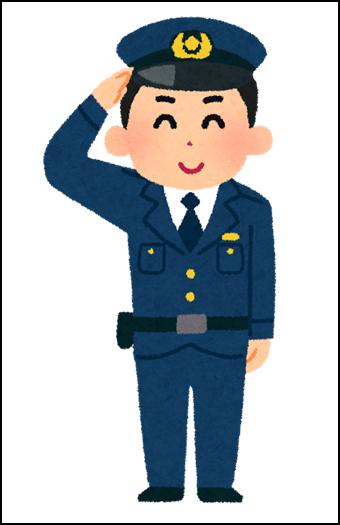 警察官の画像