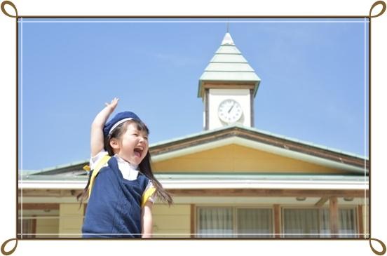 幼稚園の画像