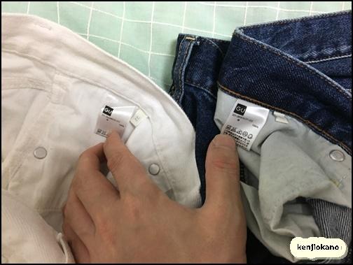 GUのズボンの画像