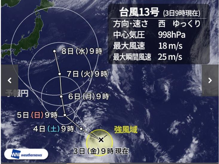 2018年台風13号の進路状況の画像