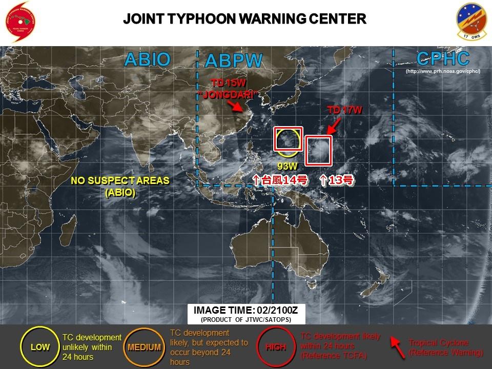 米軍の台風13号・14号情報