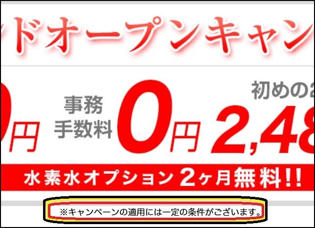 千葉カルドキャンペーン画像